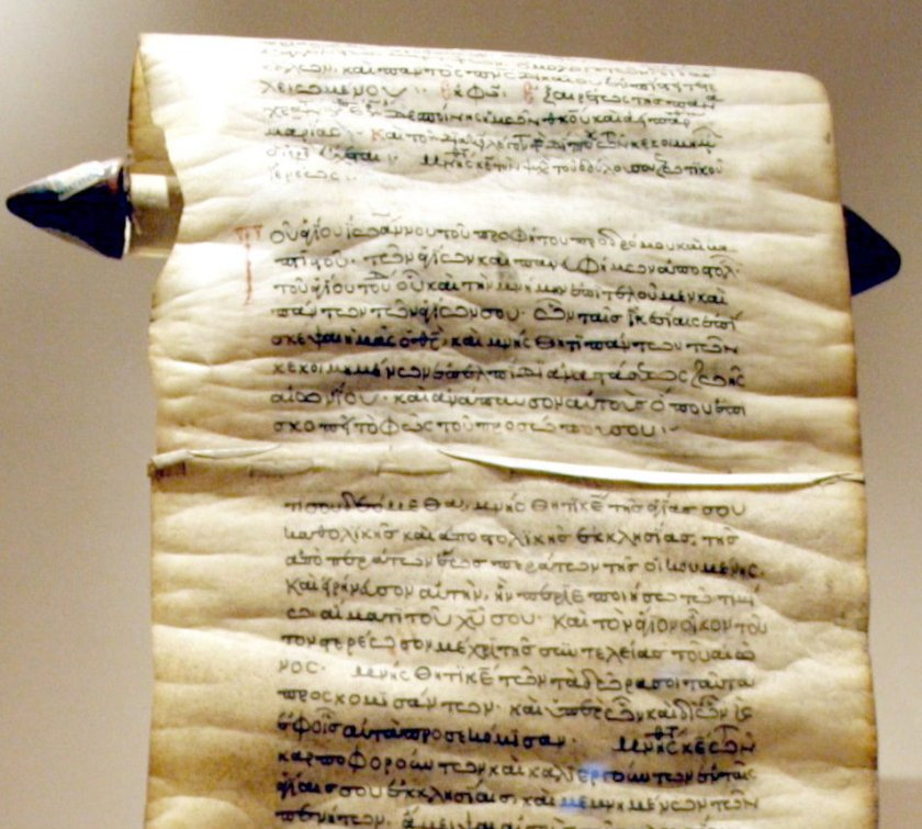 Byzantine liturgical parchement scroll, 13th century.